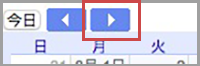 Googleカレンダー操作