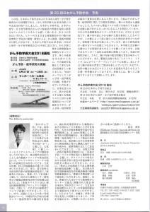 鈴木先生-1