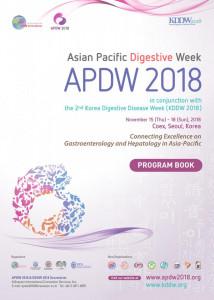 APDW & KDDW 2018 programBook_000001