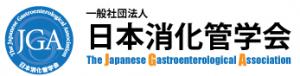 jga_logo2